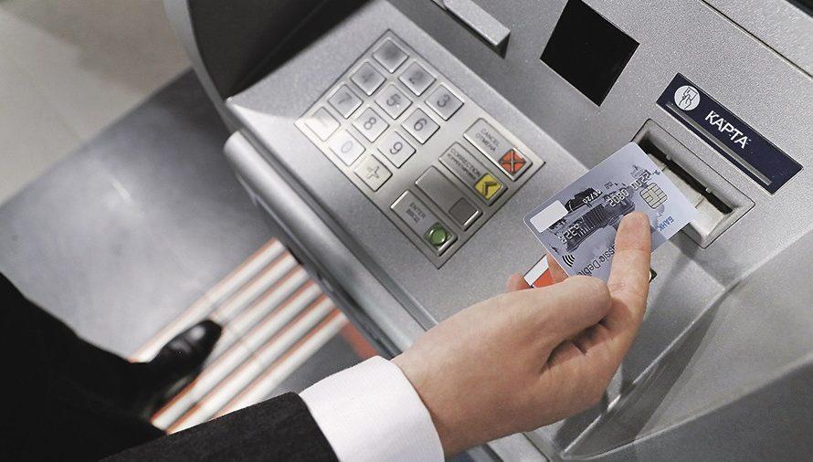 Мошенники опустошают банкоматы, вооружившись новой техникой
