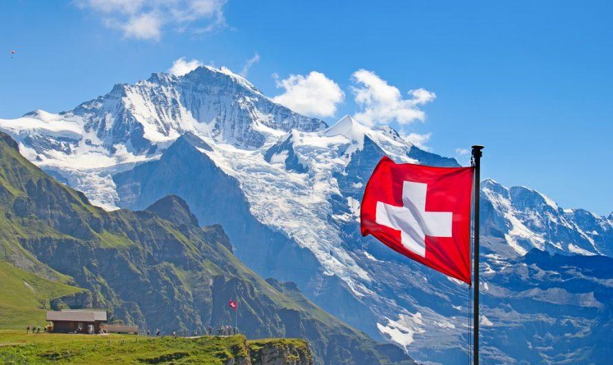 Швейцария становится «прозрачной»