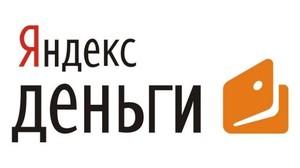 Яндекс продаст платежную систему?