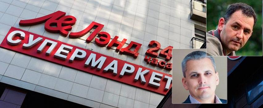 Главу компании «Лэнд» подозревают в создании цепочки фирм с целью уклонения от уплаты налогов на 600 млн рублей